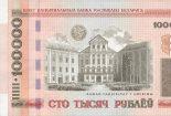 Экономическая и финансовая ситуация в Беларуси в январе-июле 1997 г. Часть 1