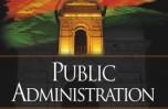 Научные работы Школы менеджмента в сфере публичного администрирования
