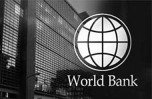 Прогноз Всемирного банка «Глобальные экономические перспективы на 2011 г.»