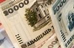 Обзор экономики Беларуси в 2011 г.: Анализ и прогноз основных рисков. Май 2011 г.