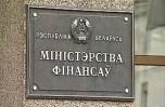 Государственные финансы Беларуси в четвертом квартале 1998 года