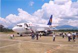 Покупайте дешевые авиабилеты на рейсы ведущих авиакомпаний с помощью Senturia.ru!