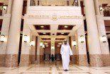 Открытие счета в ОАЭ