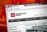 Государственные городские облигации правительства Москвы в 1997 г.