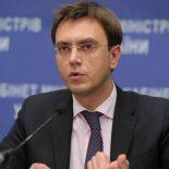 Министр Владимир Омелян: Быть веселым блогером на содержании у кого-то я не хочу