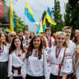 Социально-экономическое положение Украины за январь-сентябрь 2018 г.
