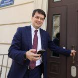 Дмитрий Разумков, политика, выборы