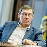 Юрий Луценко: Люди считают, что генпрокурор легко может посадить любого «черта»