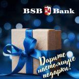 Банковские карты Visa от БСБ Банка