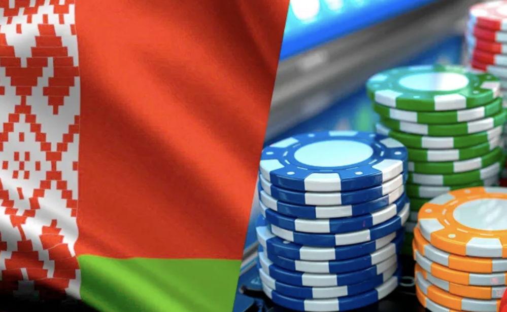Как не платить комиссию на выигрыши в казино Белоруссии