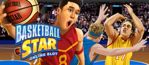 Играть на деньги в игровые автоматы Вулкан, онлайн казино, большие бонусы для игроков, игровые слоты, азартные игры, Basketball, wulkan-na-dengi.com
