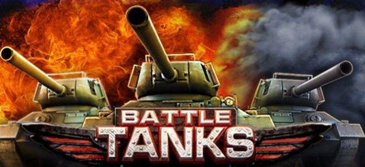 Игровые автоматы на реальные деньги, азартные игры, играть в казино на рубли, игровой клуб Вулкан Делюкс, Battle Tanks, vylkan-delux.com