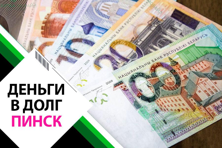 Штрафы в банке ренессанс кредит